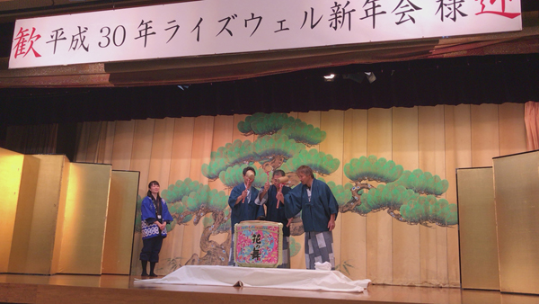 http://www.risewell.jp/diaryblog/IMG_9922.JPG