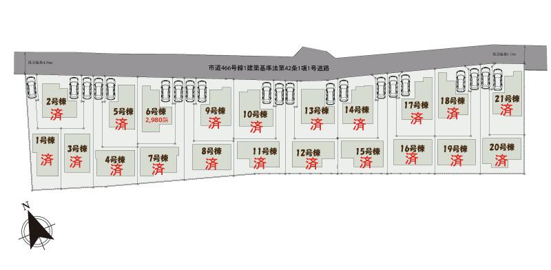 【区画図】東村山市青葉町 [全21棟]