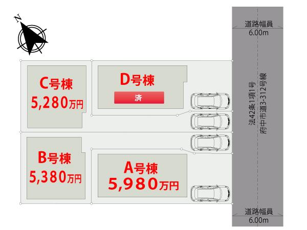 【区画図】府中市緑町Ⅰ期【全4棟】