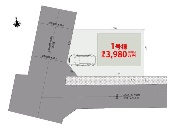【区画図】府中市日新町Ⅲ期【全1棟】