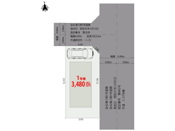【区画図】小平市花小金井【全1棟】