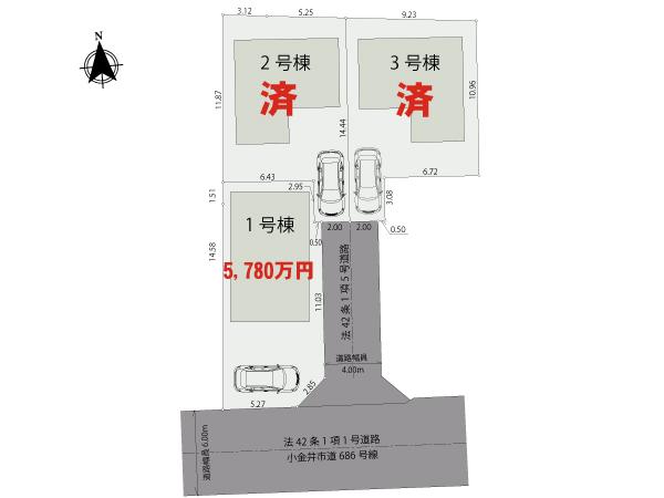 【区画図】小金井市東町Ⅲ期【全1棟】