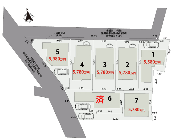 【区画図】小金井市本町Ⅲ期  [全7棟]