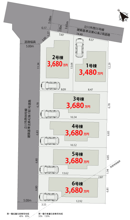 【区画図】立川市一番町 [全6棟]
