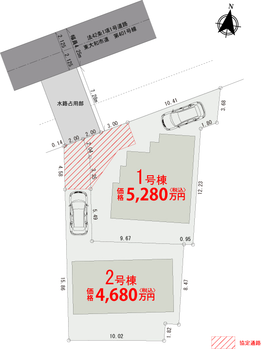 【区画図】小平市栄町Ⅱ期【全2棟】
