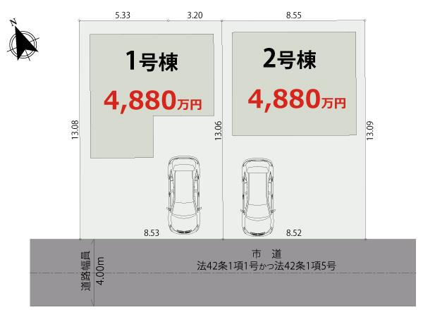 【区画図】府中市北山町【全2棟】