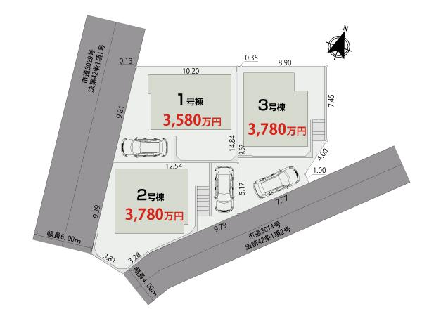 【区画図】東久留米市野火止 [全3棟]