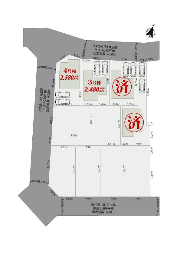 【区画図】佐倉市王子台 [全2棟]