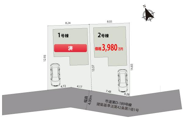 【区画図】小平市鈴木町Ⅲ期【全2棟】