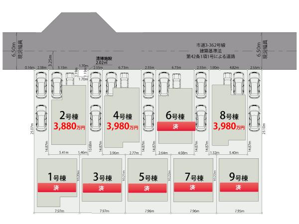 【区画図】所沢市緑町  [全9棟]