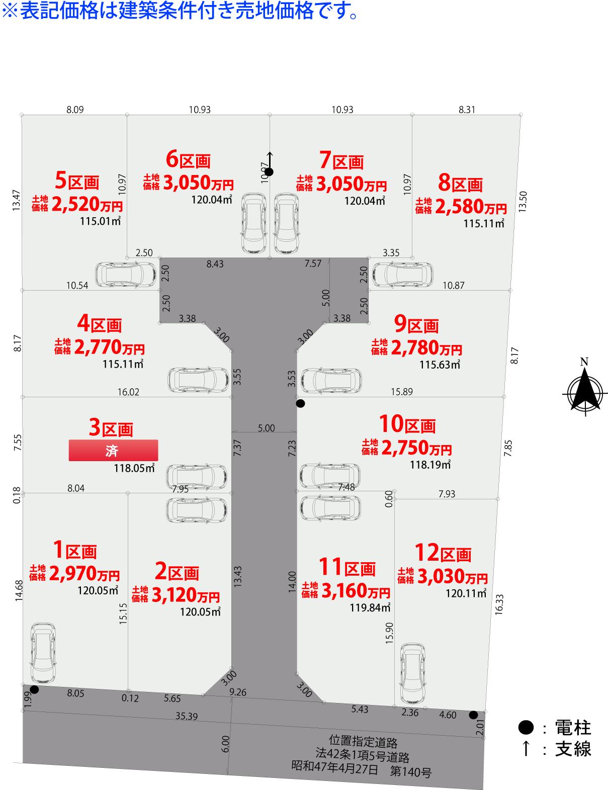 【区画図】東久留米市前沢Ⅱ期【全12区画】