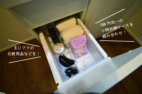 hikidasi_ue.jpg