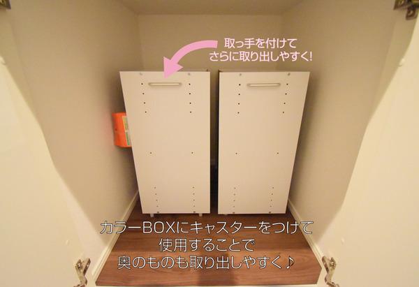 colorbox2.jpg