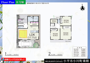 k_ogawacho8__madori_b.jpg