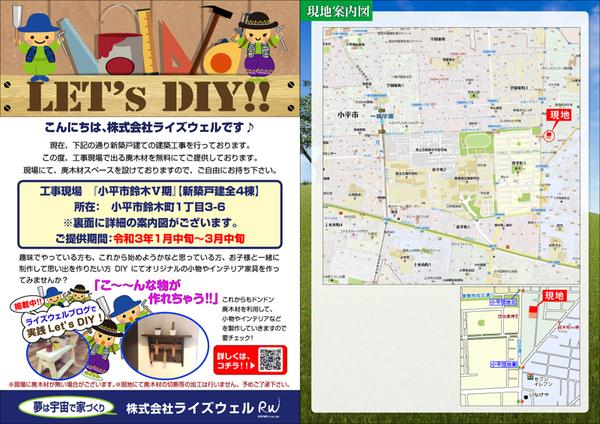kodaira_suzuki5.png