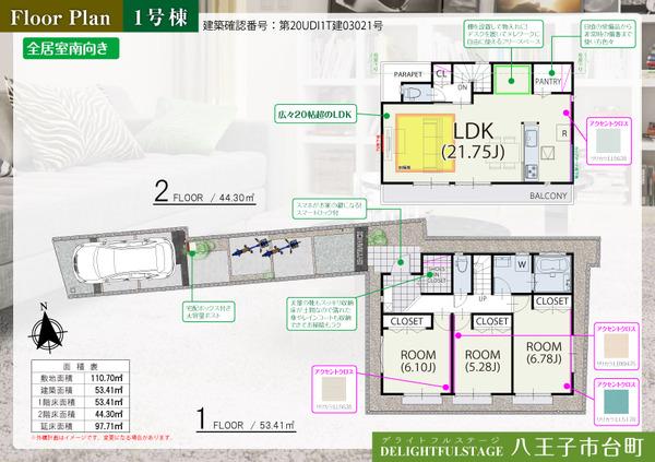 h_daimachi_madori01-1.jpg