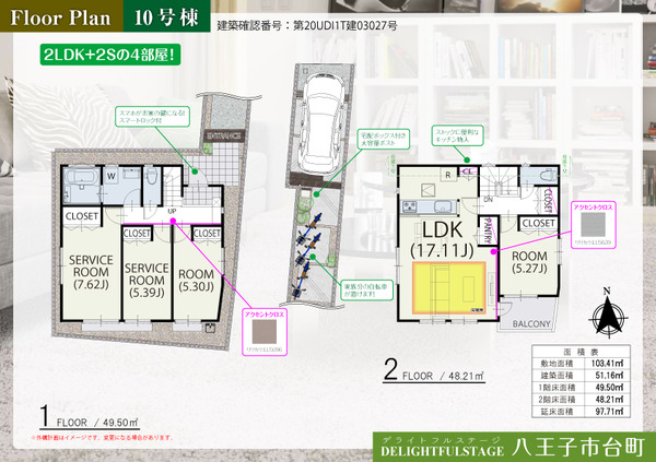 h_daimachi_madori10-1.jpg