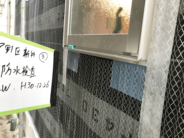 中野区新井 3号棟[4]
