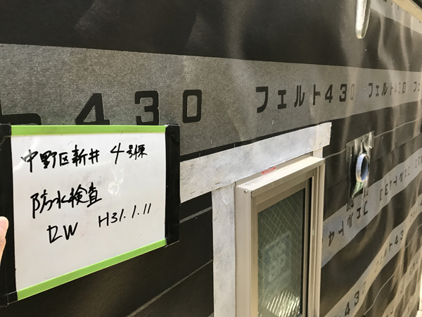 中野区新井 4号棟[4]