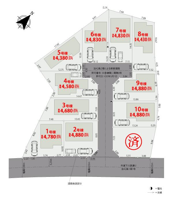 【区画図】府中市南町【全11棟】