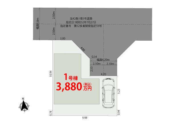 【区画図】小平市花小金井Ⅱ期【全1棟】