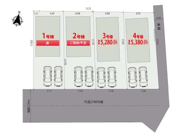 【区画図】東久留米市本町【全4棟】
