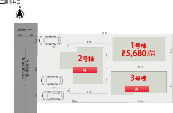【区画図】三鷹市井口【全3棟】