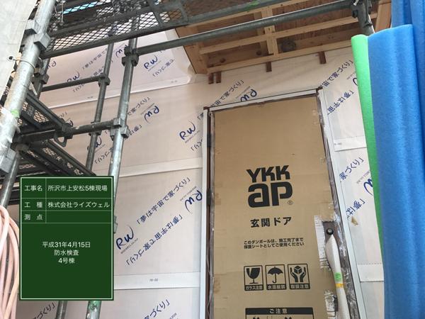所沢市上安松Ⅰ期 4号棟[4]