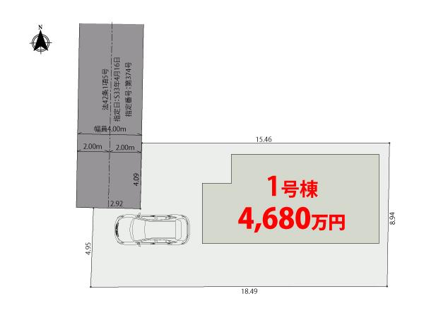 【区画図】小平市喜平町【全1棟】