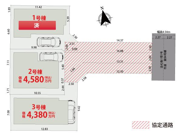 【区画図】国分寺市本多【全3棟】