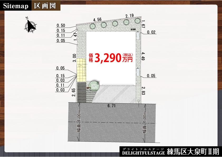 【区画図】戸建 練馬区大泉町Ⅱ期【全1棟】
