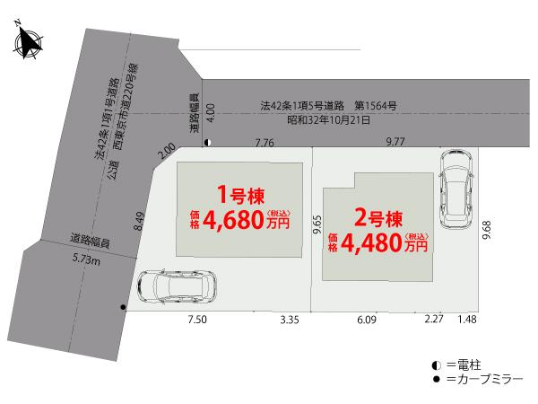 【区画図】西東京市向台町Ⅱ期【全2棟】