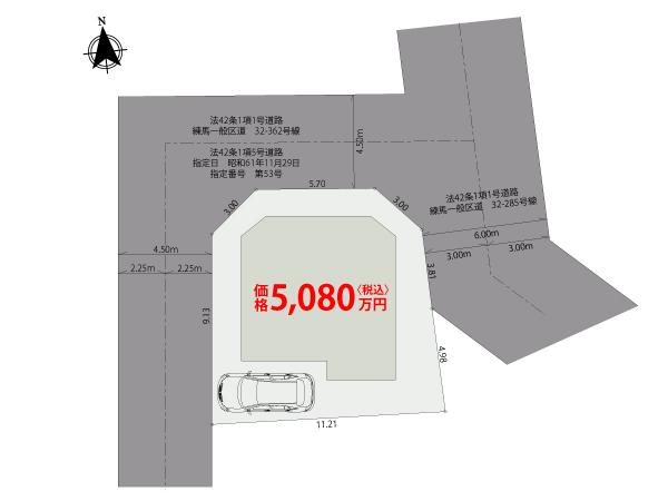 【区画図】練馬区大泉学園町【全1棟】