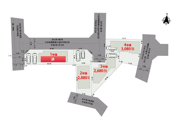 【区画図】東村山市多摩湖町Ⅱ期【全4棟】
